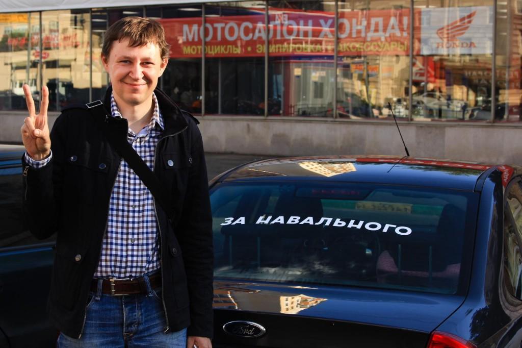 За Навального